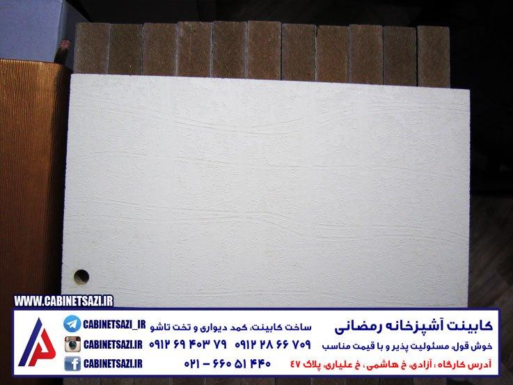 ام دی اف PVC