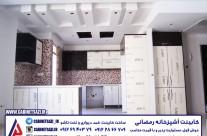 کابینت تهران