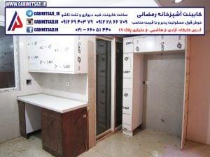 کابینت آشپزخانه فرامید AGT