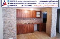 بازار چوب کابینت خاوران