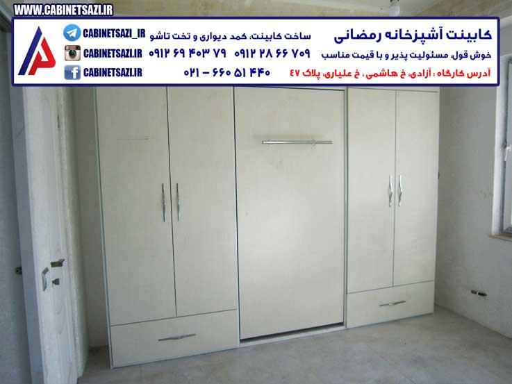فروش تخت تاشو غرب تهران