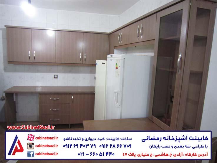 کابینت آشپزخانه تهران