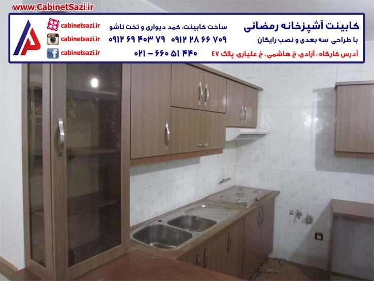 کابینت آشپزخانه جنوب تهران