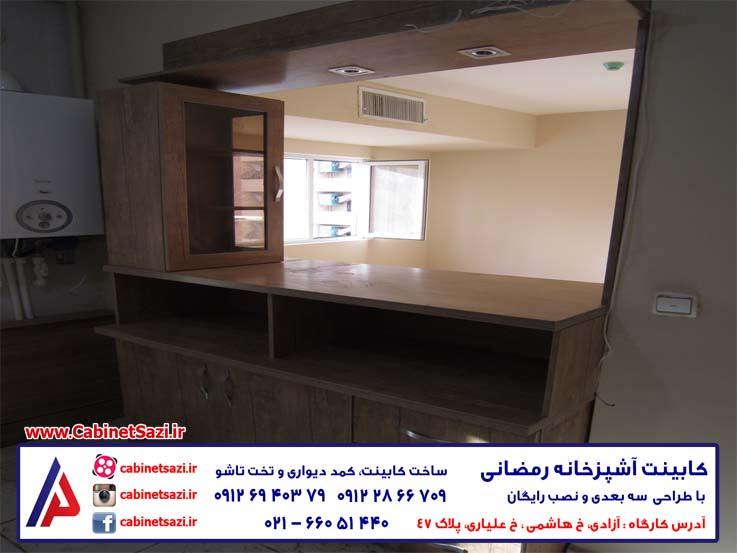 کابینت مسکن مهر
