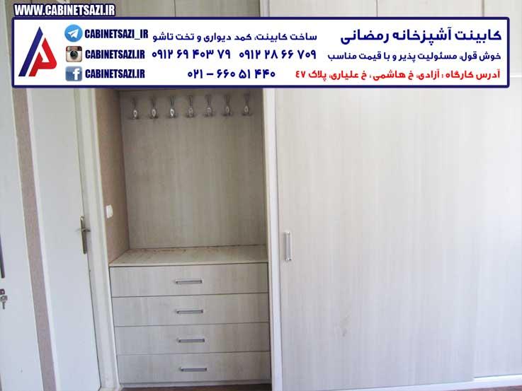 کارگاه کمد سازی تهران