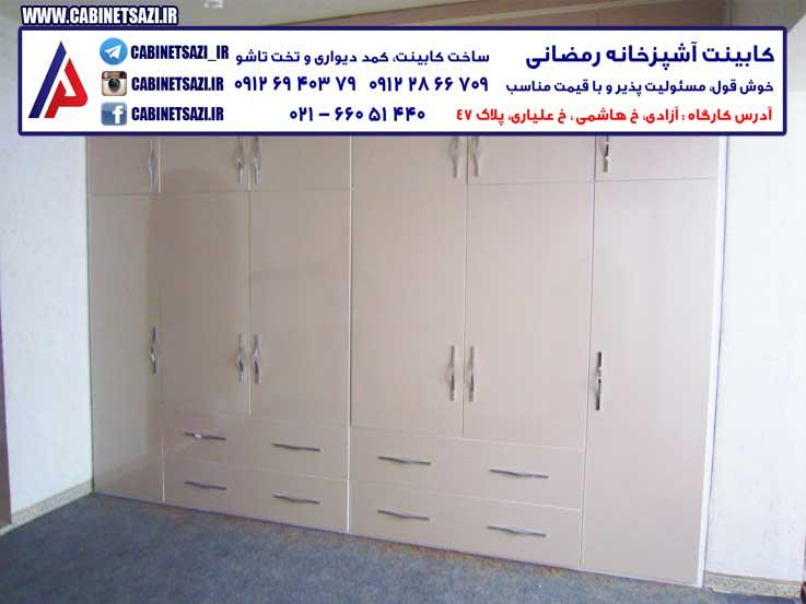 کمد تهران