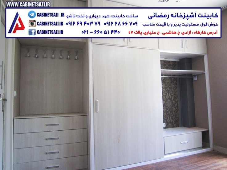 کمد دیواری تهران