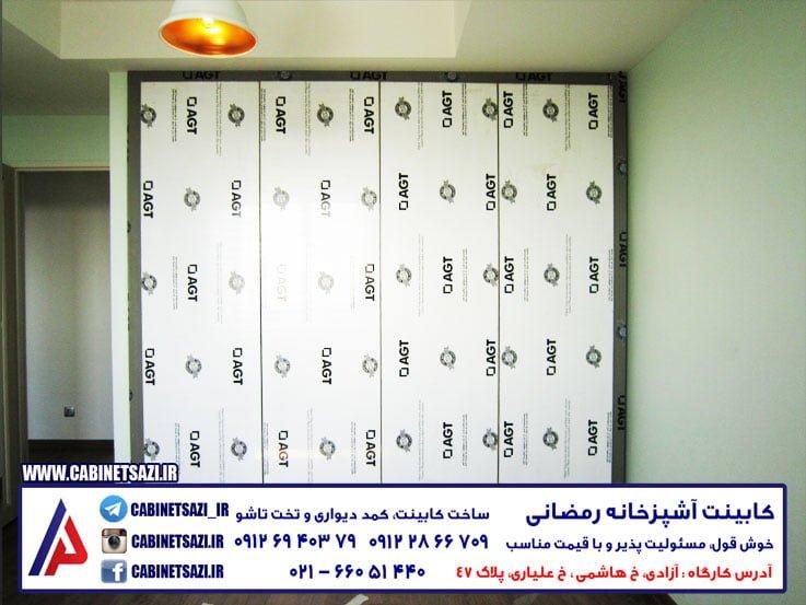 کمد هایگلاس ترک