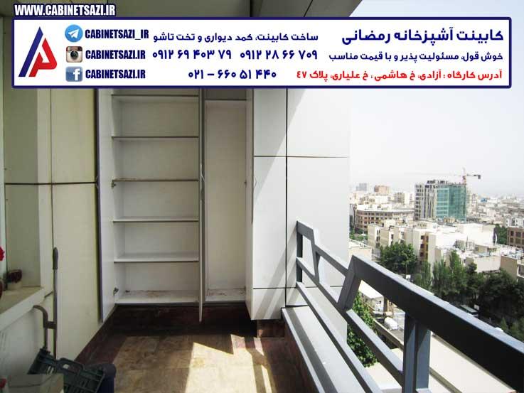کمد بالکن تهران