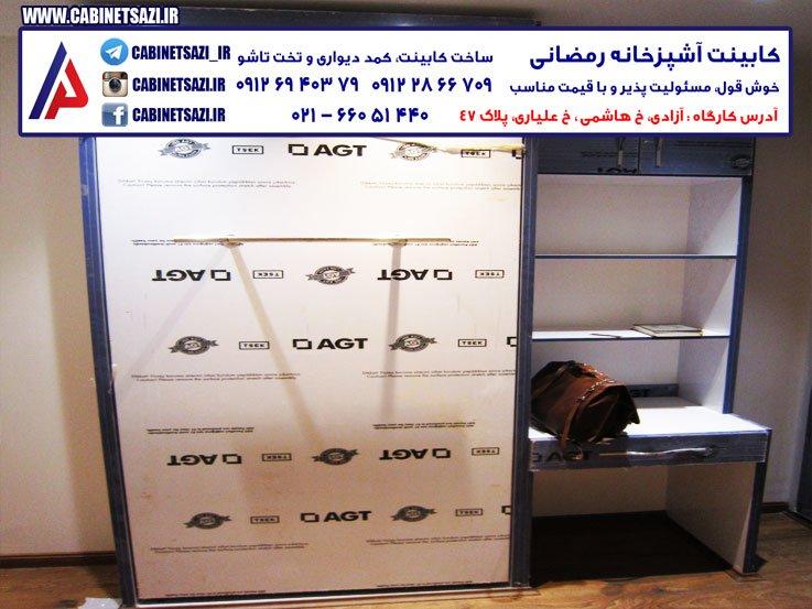تخت و کمد کمجا تهران