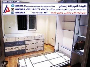 تخت کمجا تهران