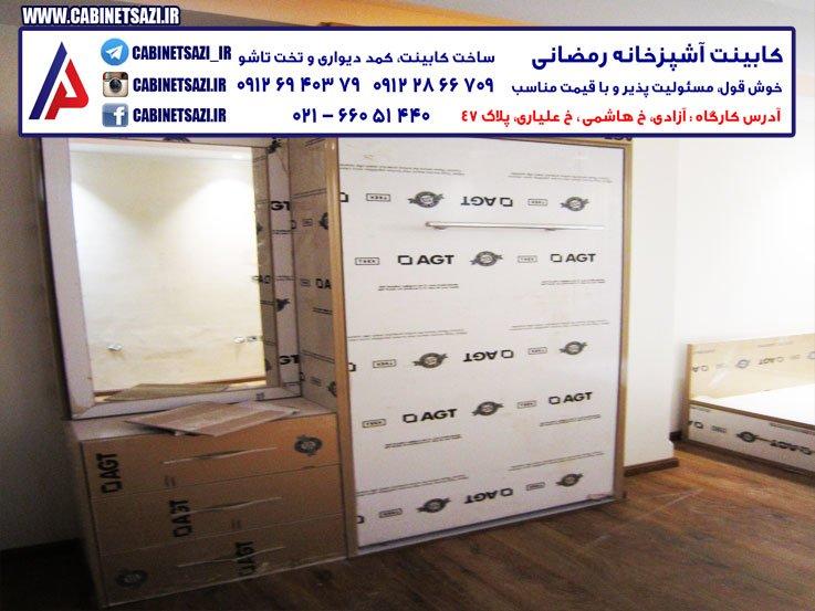 تخت کمجا تک نفره تهران
