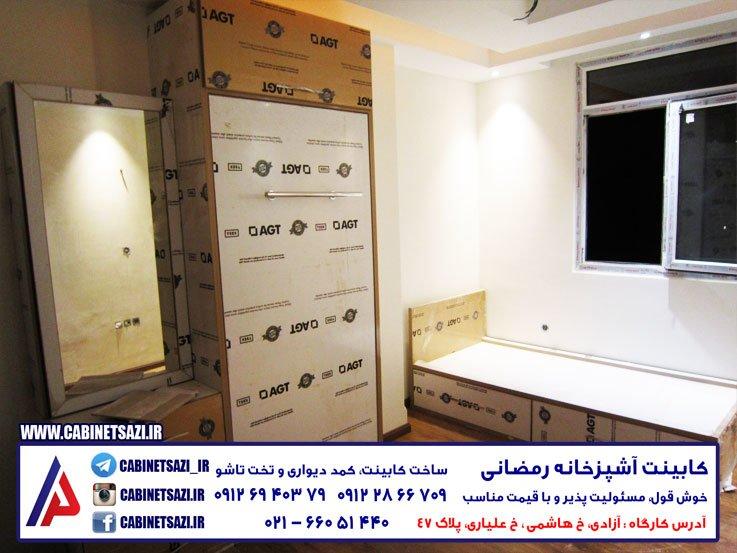طرح مدل تخت کمجا تهران