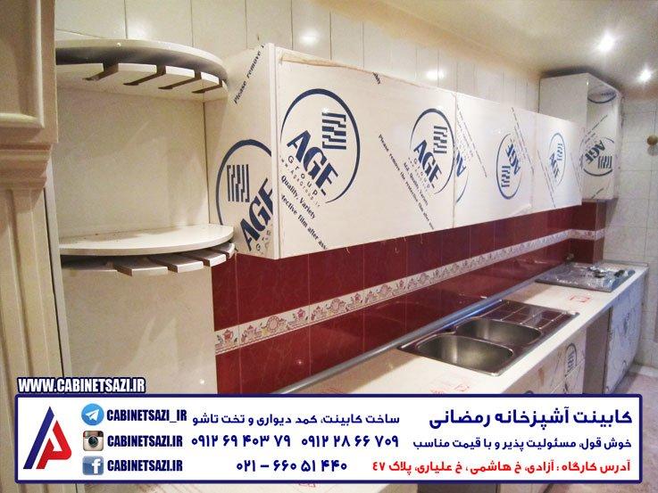 نمونه کار کابینت هایگلاس ایرانی