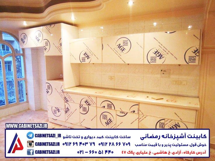 کابینت های گلاس ایرانی AGE
