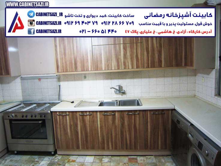 کابینت خانه ارزان