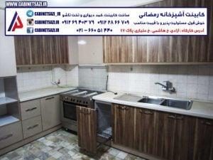 کابینت خانه تهران