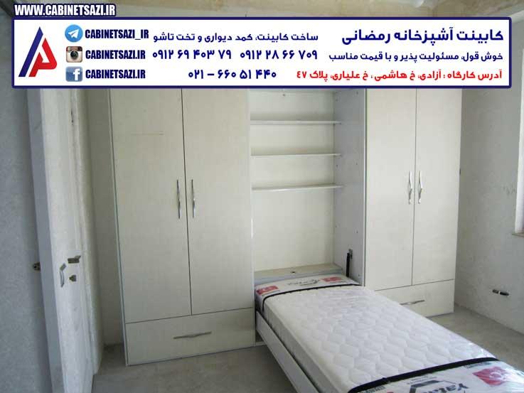 فروش تخت تاشو تهران
