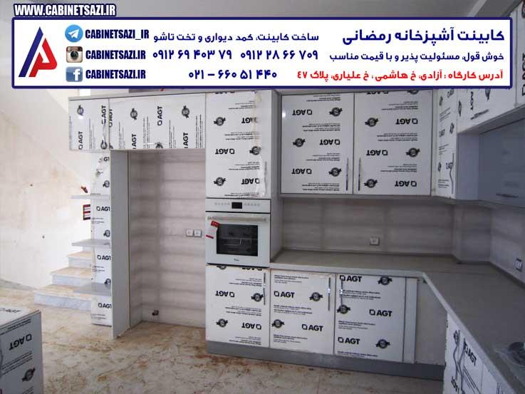 بهترین کابینت تهران متری ۱ میلیون